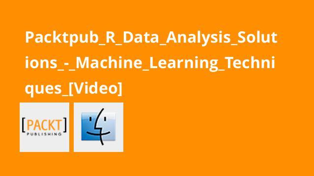 آموزش راه حل های آنالیز داده با R – تکنیک های یادگیری ماشینی